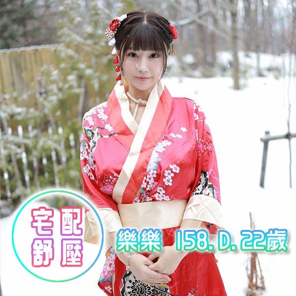 高雄外送茶女友系正妹-樂樂 158.D.22歲